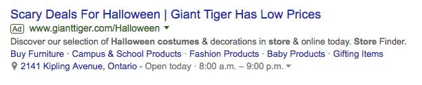 giant tiger ad screenshot