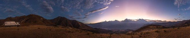 Mystische Cordillera Blanca!
