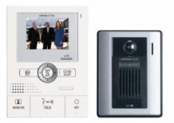 Towson_Maryland Video Intercom Systems