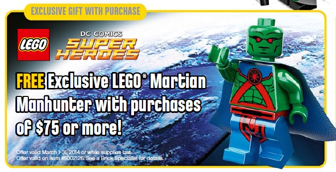 LegoDCMMOffer
