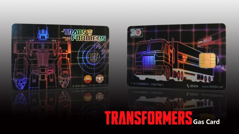 TRANSFORMERS_Gas_Card