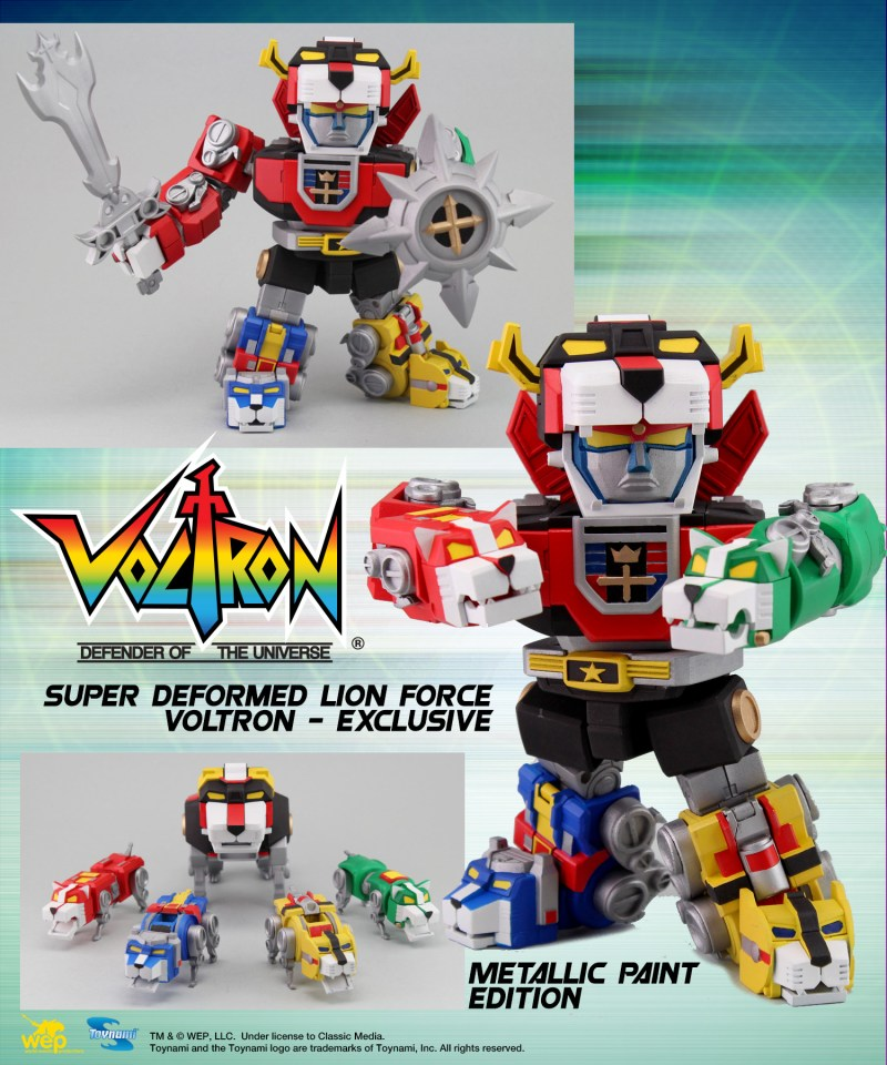 voltron_30th-anniversary_SD-lion-robot