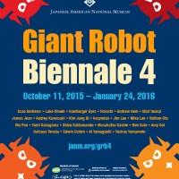 GiantRobotB4Pic1