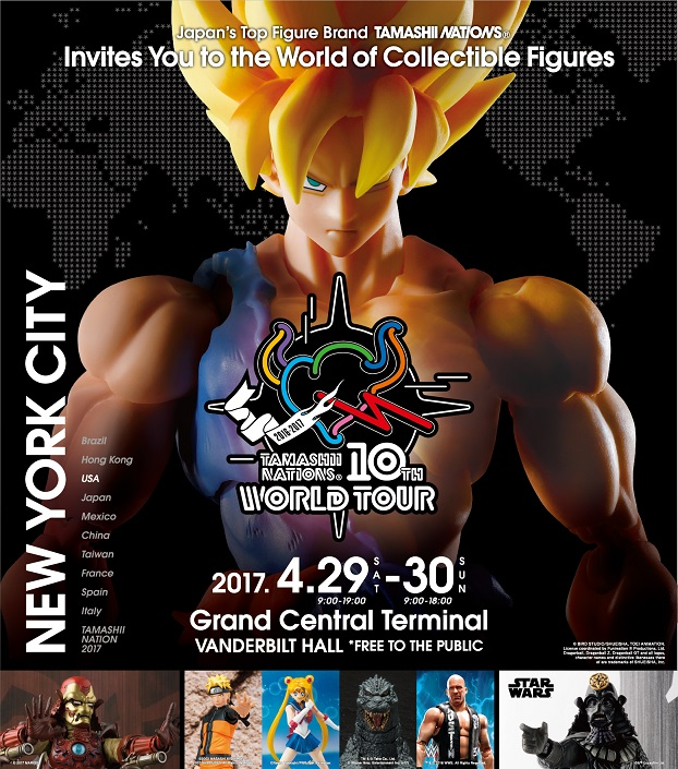 Tamashii Nations Th Anniversary World Tour New York City