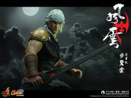 The Storm Riders - Cloud (Comic Version) Collectible Figure 1