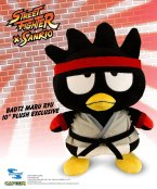 SDCC 2013 EXCLUSIVE BADTZ MARU RYU PLUSH