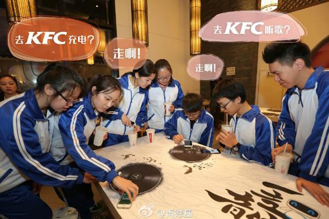 kfc_shanghai3