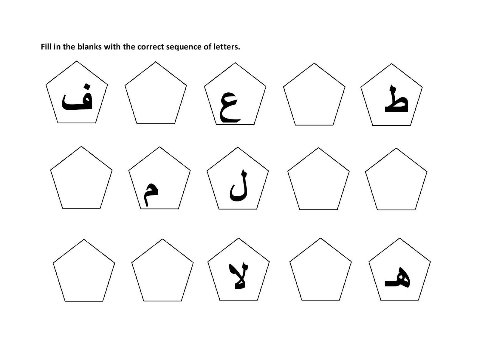 Arabic Alphabet Worksheets Simple Activity Shelter