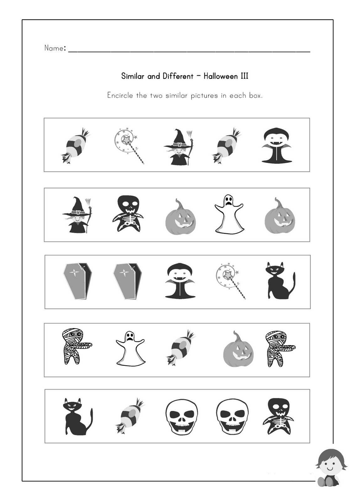 Same Size Worksheet Kindergarten