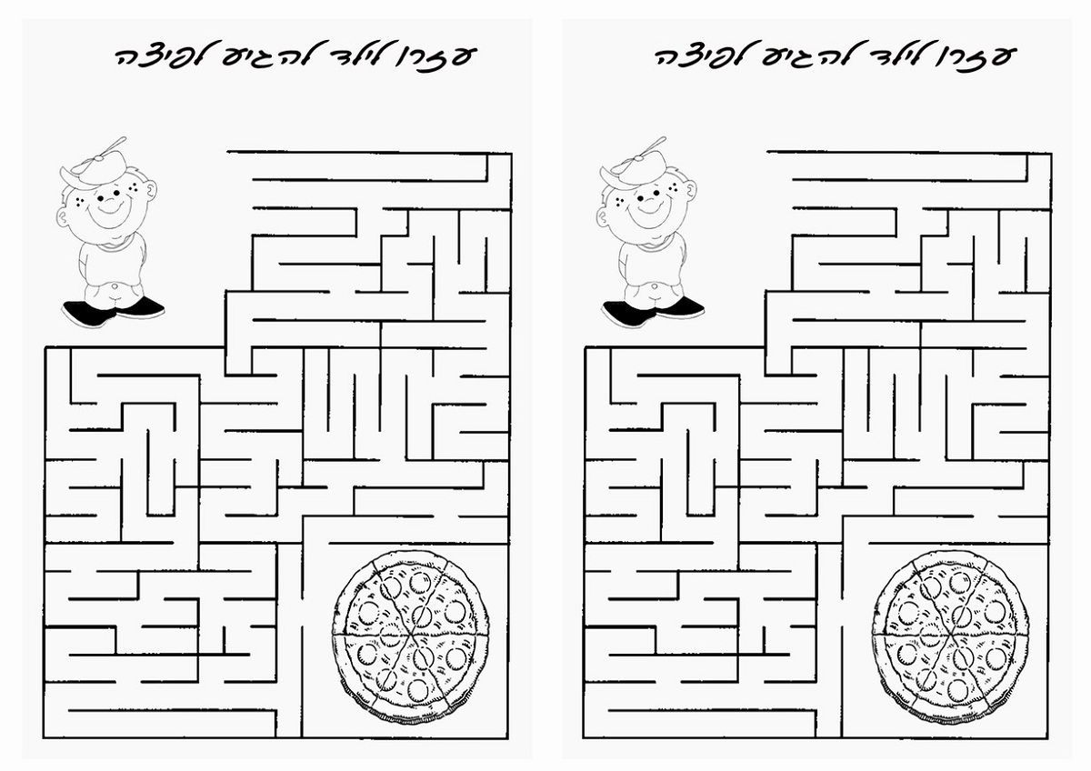 Pizza Mazes For Kids