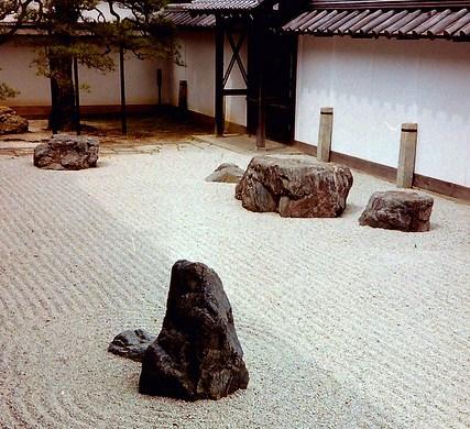 Japan lessons