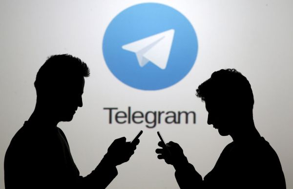 telegram_read-only