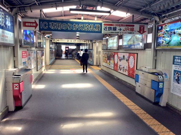 cette-gare-japonaise-ne-craint-pas-la-fraude-et-le-prouve-dozodomo-httpt-com5ipm1lcv2-httpt-coyf70tsox6p