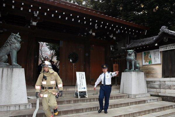 explosion-au-sanctuaire-yasukuni-un-sud-coreen-arrete-courrier-international-httpst-cotur0l4noab-httpst-co6myqi6ydit