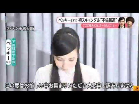 la-conference-de-presse-post-scandale-lhumiliation-a-la-japonaise-dozodomo-httpst-colh6dj4jfu7-httpst-colij5ct6zdc