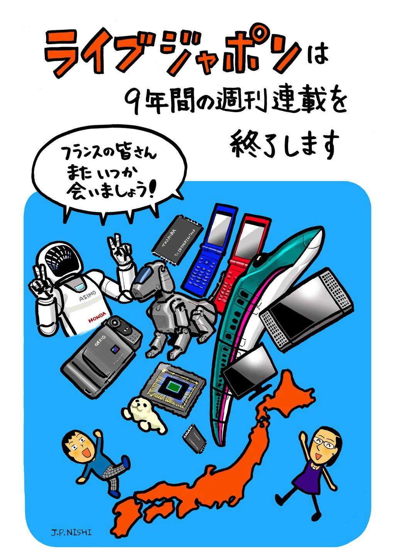 live-japon-cest-fini-signe-des-temps-sayonara-clubic-httpst-cozlhpw7pyoi-httpst-coga9b8jxe97