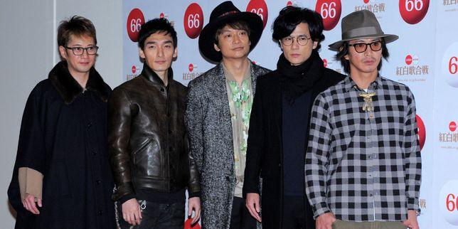 au-japon-clap-de-fin-pour-le-boys-band-smap-le-monde-httpst-cok7qqa8wodx-httpst-cozcpbbp6ojp