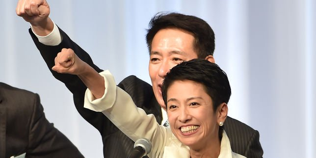 une-femme-a-la-tete-du-principal-parti-dopposition-japonais-le-monde-httpst-codngyuepfsc-httpst-corkmhwyuiys