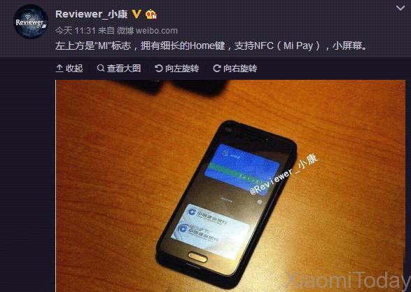 xiaomi-compacto-small-screen-xiaomi-2