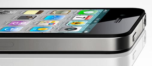 iphone4 El nuevo iPhone 4 ya está entre nosotros!