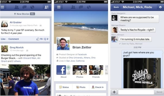 facebook ios Facebook para iPhone y iPad se actualiza a la versión 5.1 (no actualizar)