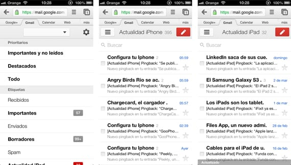 gmail web La interfaz web de Gmail ahora se parece a la de la aplicación
