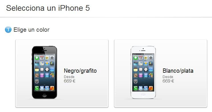 precio iphone El Galaxy S4 es más caro de producir que el iPhone 5