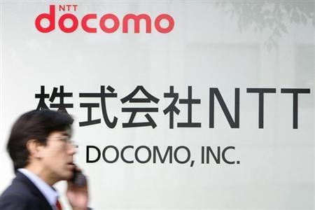 docomo iphone El mayor operador de Japón todavía no tiene el iPhone, pero eso va a cambiar