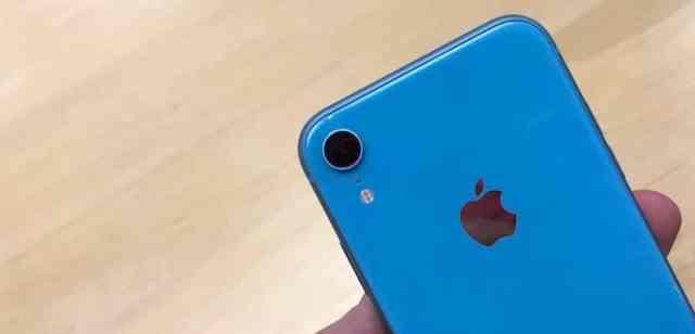 iPhone XR en color azul