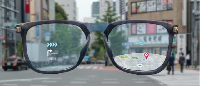 Gafas Apple