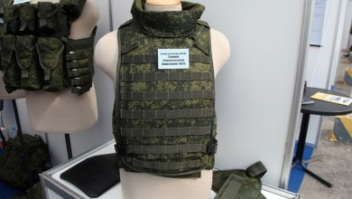 Photo of Buying a Bulletproof Vest? Here's How To Find
