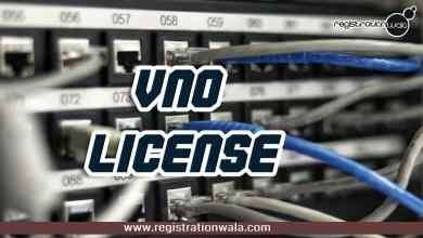 Photo of How to get VNO License in India?