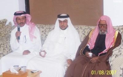 تكريم د. أحمد آل فائع 18-7-1428