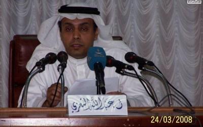 محاضرة عبدالله التعزي 16-3-1429