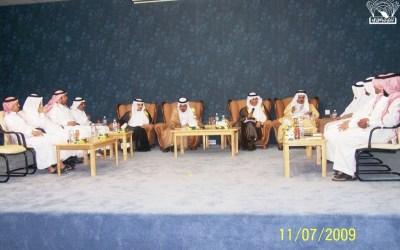 لقاء معالي رئيس هيئة حقوق الإنسان
