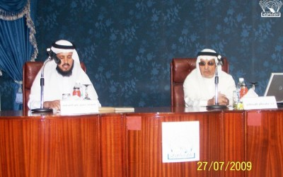 محاضرة د. جابر سالم القحطاني
