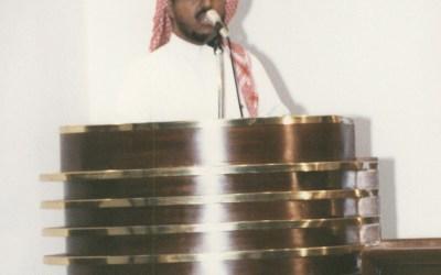 إحدى المحاضرات : د. علي الشعبي – د. علي يحي عريشي .