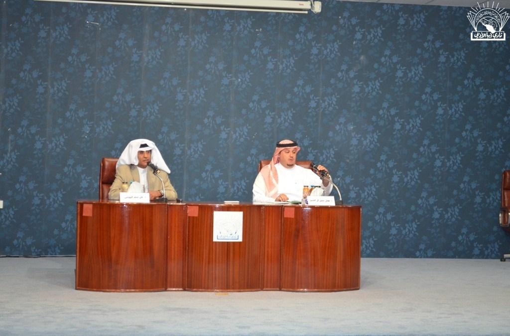 لقاء مفتوح مع طلال آل الشيخ رئيس تحرير صحيفة الوطن مساء الثلاثاء 20 – 1-  1434 هـ :