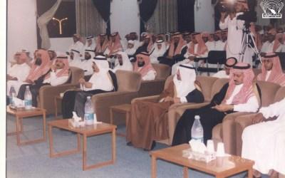 محاضرة للأستاذ / عبد بن محمد الشهيل في 21/ 7 / 1998م.