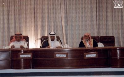 محاضرة : د . طلال بكري – د. سعيد عايض الزهراني ..