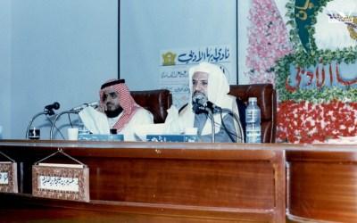 الزكاة في الإسلام .. د . عبد العزيز الغامدي …