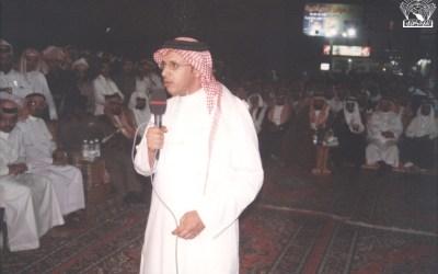 أمسية شعرية في محافظة سراة عبيدة .