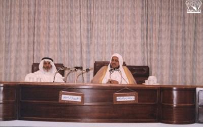من محاضرة للدكتور / عبد الله المصلح بإدارة الأستاذ / علي آل عمر .