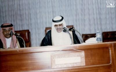 محاضرة للدكتور / عبد الله مناع ..