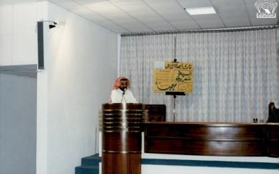 أمسية شعرية للشاعرين : – عبد الله بن محمد الزمزمي – علي بن مفرح الثوابي .