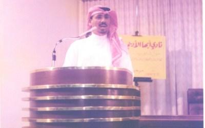 الدكتور / محمود شاكر في إحدى المحاضرات .. التقديم / حسين النجمي ..