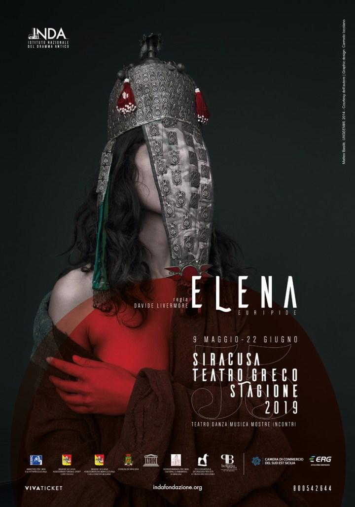 ELENA, Matteo Basilé, Unseen#8, 2014. Courtesy dell'autore