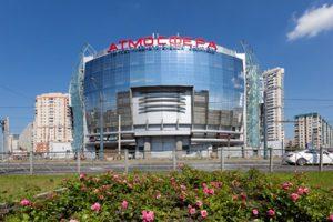 Atmosfera-miniatyura-300x200 Строительство коммерческой недвижимости