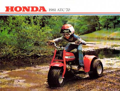 20090811-honda-3-wheeler-atv