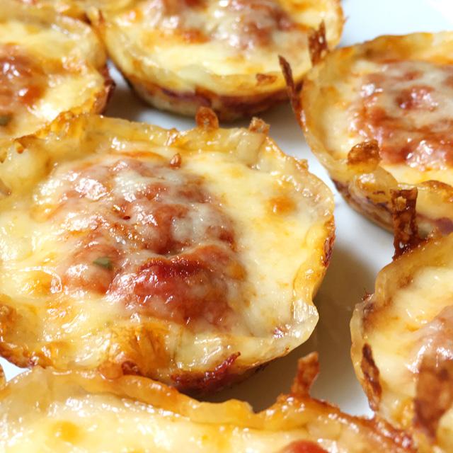 Cheesy Cauliflower Pizza Bites